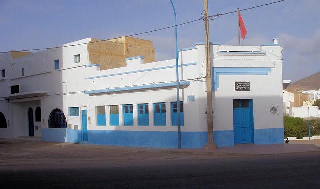 Casa de España. El Club (Foto obtenida de Internet)