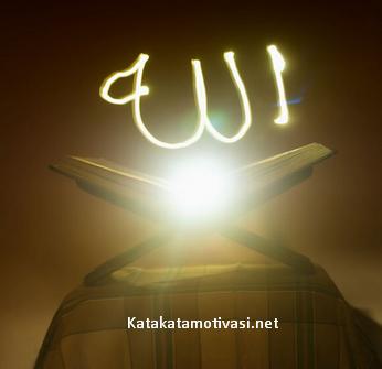 Kata Kata Motivasi Ayat Dan Firman Allah Swt Dalam Al-Quran
