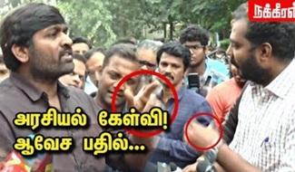 Vijay Sethupathi Argument with Media | Petta | Seethakaathi