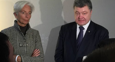 Украина получит транш, если  выполнит все условия МВФ