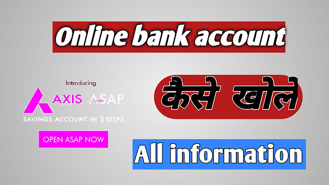 Axis bank online account opening | Full Process | axis bank online account opening 0 balance