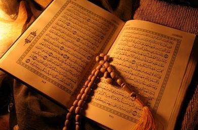Konsep pemikiran ahl al-hadis dan ahl-ar-ra'yi