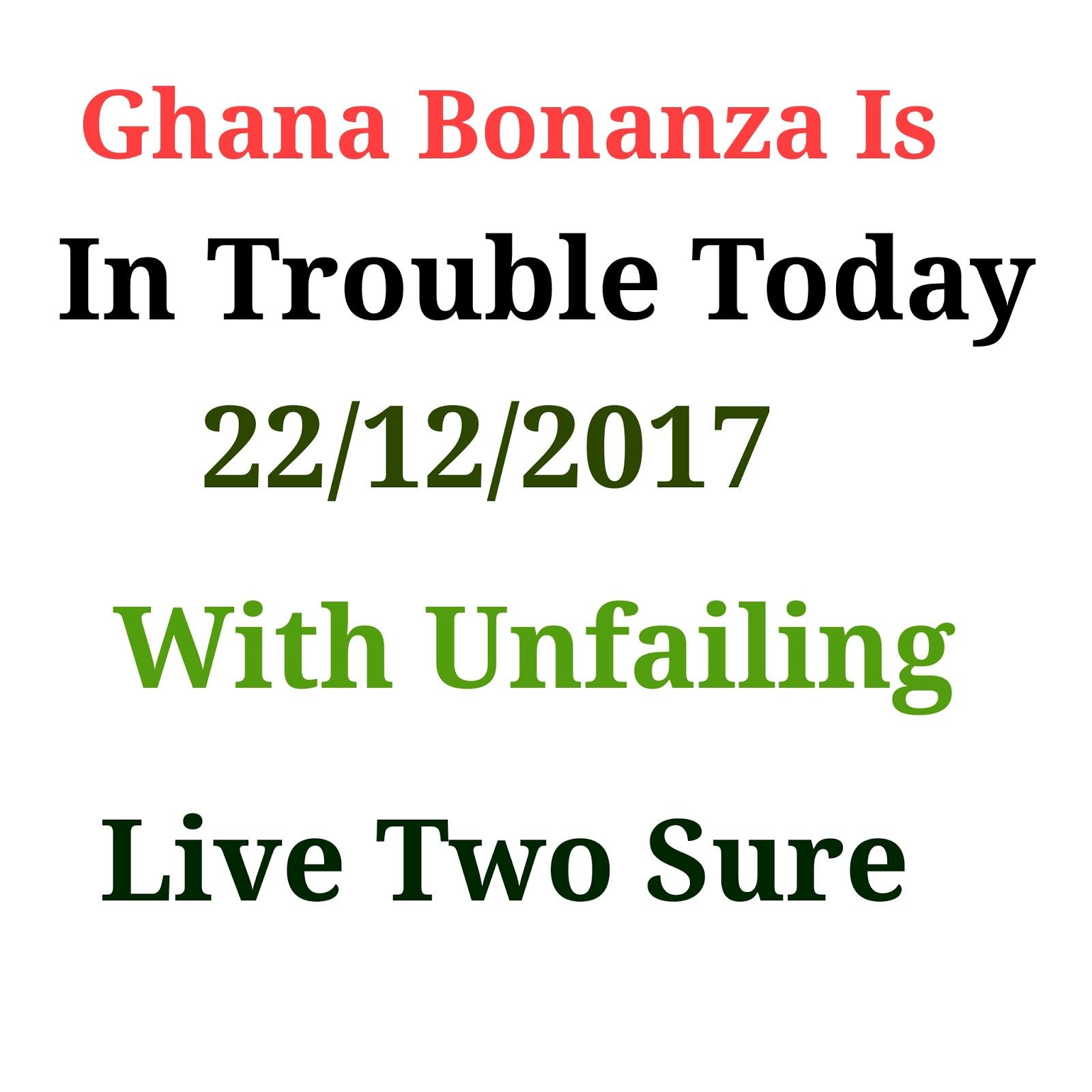 Baba Ijebu Lottery Bonanza Game 22/12/2017 Is In Trouble
