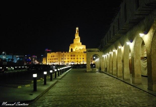 Doha, Centro Culturale Islamico Fanar