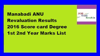 Manabadi ANU Revaluation Results 2016 Score card Degree 1st 2nd Year Marks List