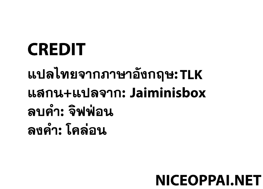 One Piece ตอนที่ 939 TH แปลไทย