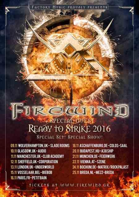 FIREWIND: Τον Νοέμβριο σε Ευρωπαϊκή περιοδεία