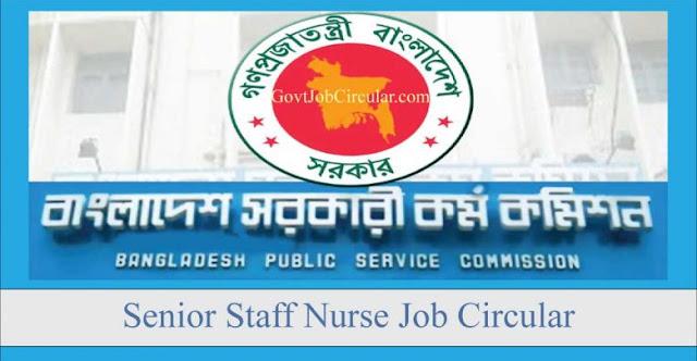 সিনিয়র স্টাফ নার্স পদে  নিয়োগ বিজ্ঞপ্তি ২০২০ প্রকাশ করেছে সরকারী কর্ম কমিশন - nurse job circular 2020