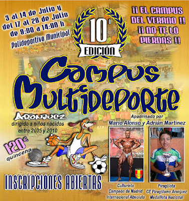 Campus Multideporte Aranjuez