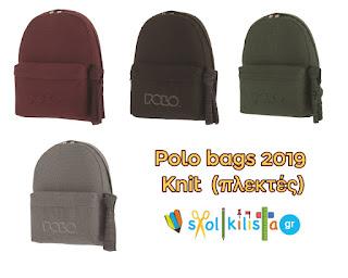 56ae6a4967 Polo knit η πρώτη πλεκτή σχολική τσάντα!!!!!