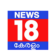 Mathrubhumi News - Prime TV's
