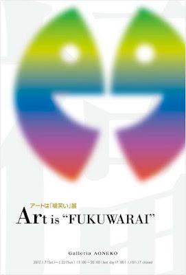 Group exhibition「アートは福笑い」@ガレリア青猫 1.7-22