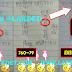 มาแล้ว...เลขเด็ดงวดนี้ 2-3ตัวตรงๆ หวยทำมือPhungแม่นจริงก่อนหวยออก งวดวันที่ 1/10/61