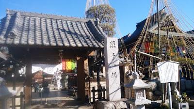 町田市の圓臨寺