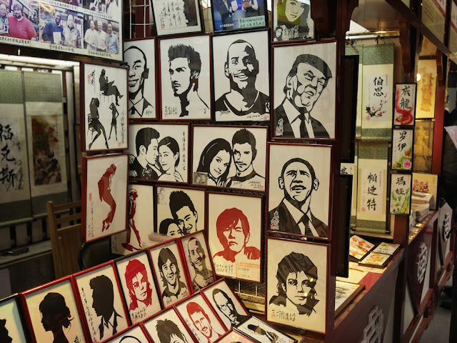 portraits in style of traditional Chinese paper cutting including one of Donald Trump with an unusual expression