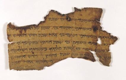 Clique neste manuscrito e entre