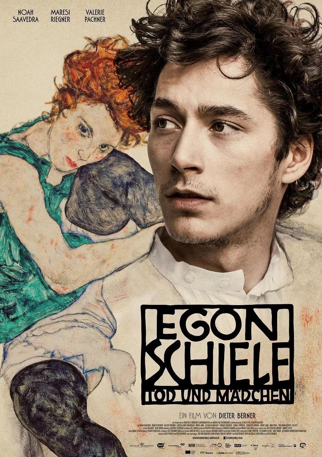 影劇|《席勒:死神與少女 Egon Schiele: Tod und Mädchen》百年來爭議的裸畫 - 奇艾亞 chi & yayun
