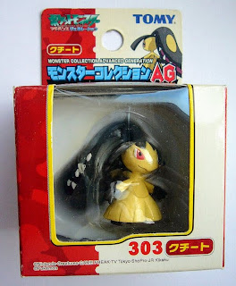 Mawile Pokemon figure Tomy Monster Collection AG series