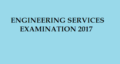 UPSC Engineering Services Examination (ESE) 2017