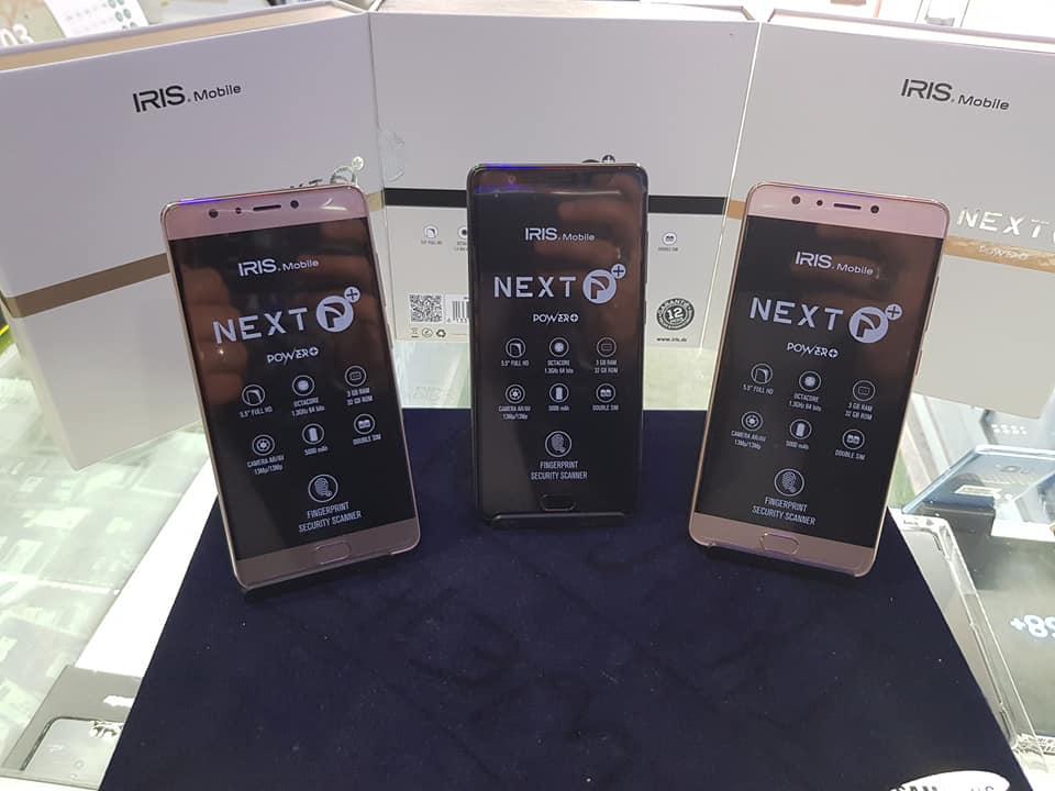 سعر هواتف Iris الجديدة في السوق و مواصفاتها