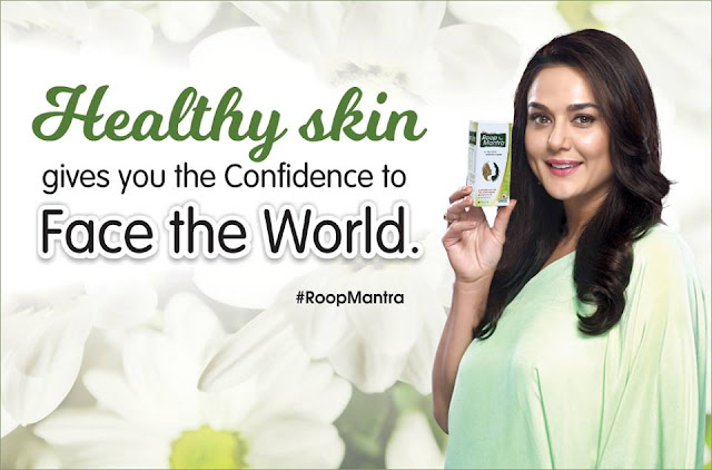 Roop Mantra Ayurvedic Face Cream for Dry Skin