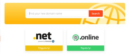 Buy Domain in @20 Rs. Now Grab the Deal With HostKarLe