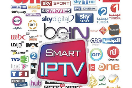 IPTV 12 mounths Subscription, Android, VLC, Smart TV, 1800 Channels and VOD