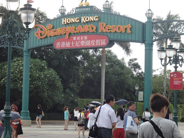 HongKong, Day 3 | Hong Kong  Disneyland