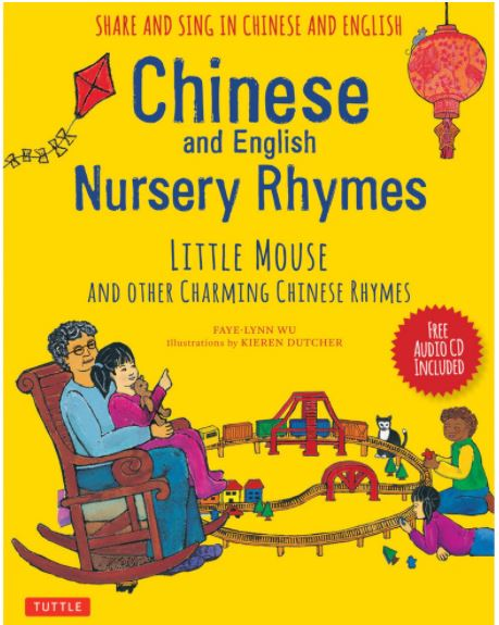 Little Mouse and Other Charming Chinese Rhymes