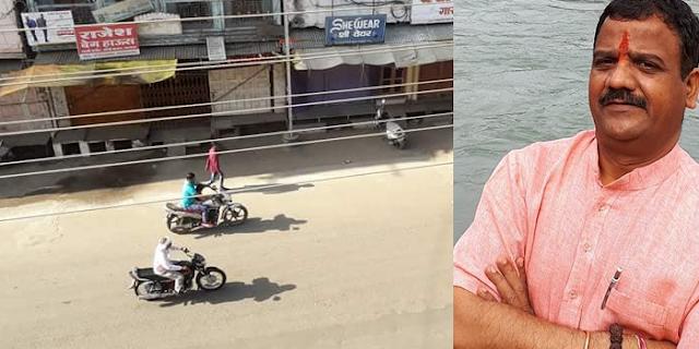 MP NEWS: हिंदू नेता की गिरफ्तारी, बाजार बंद @ khandwa