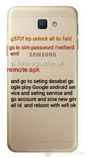 Samsung g570f frp unlock | Lavkush mobile com hargarh bajar mirzapur up