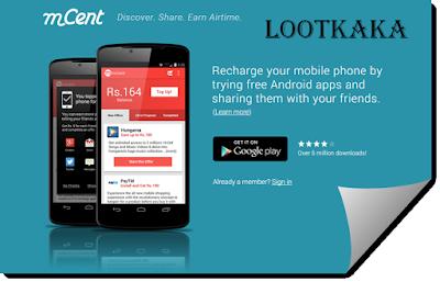 mcent earn unlimited free recharge tricks | lootkaka