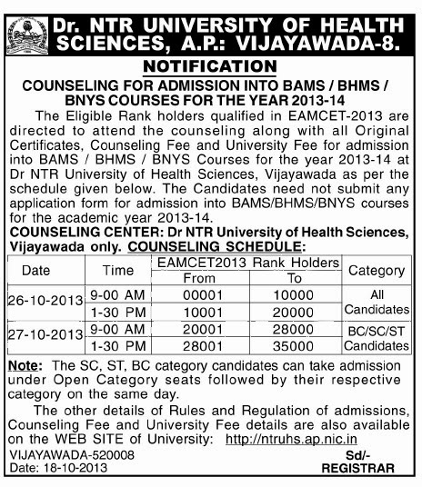 NTR Health University BAMS and BHMS Counselling