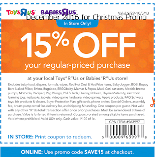 Toys R Us coupons december