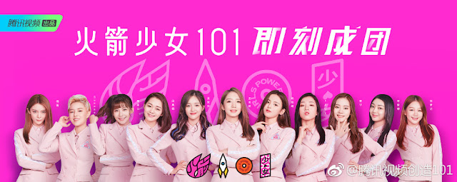 Produce 101 China Rocketgirls debut