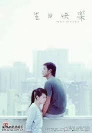 Xem Phim Sinh Nhật Vui Vẻ 2007
