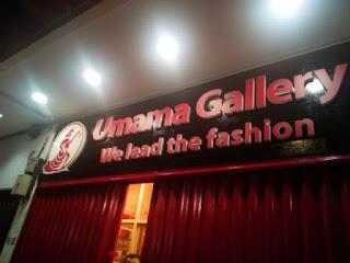 Huruf timbul palembang - Huruf timbul umama gallery | sriwijaya grafika palembang