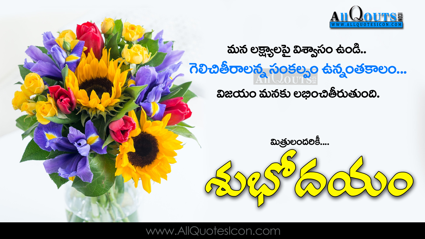 happy wednesday quotes wishes wallpapers best telugu good