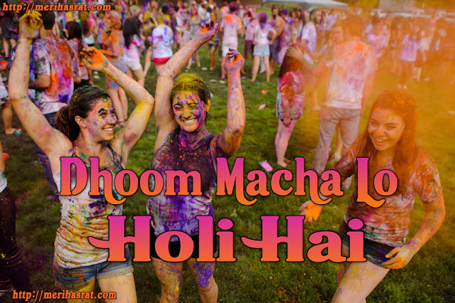 Happy Holi Quotes for Friends and Family