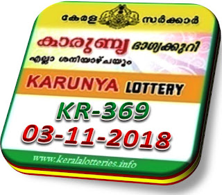 Live kerala lottery result karunya kr 369 from keralalotteries.info 03/11/2018, kerala lottery result karunya-369 03 11 2018, kerala lottery results 03-11-2018, official karunya result by 4 pm KARUNYA lottery KR 369 results 03-11-2018, KARUNYA lottery KR 369, live KARUNYA   lottery KR-369, KARUNYA lottery, kerala lottery today result KARUNYA, KARUNYA lottery (KR-369) 03/11/2018, KR 369, KR 369, KARUNYA lottery KR369, KARUNYA lottery