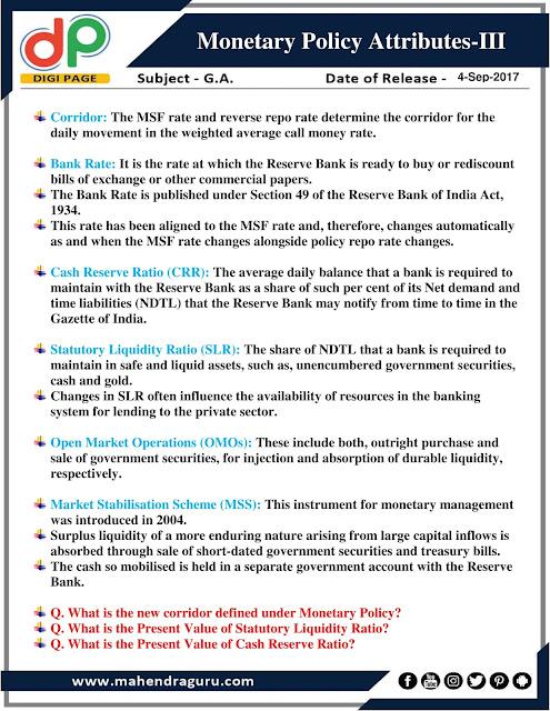 DP   Monetary Policy Attributes-III   04 - Sep - 2017