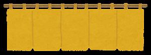 暖簾のイラスト(黄色)