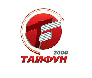 Вакансия: маркетолог в ООО «ТАЙФУН-2000»