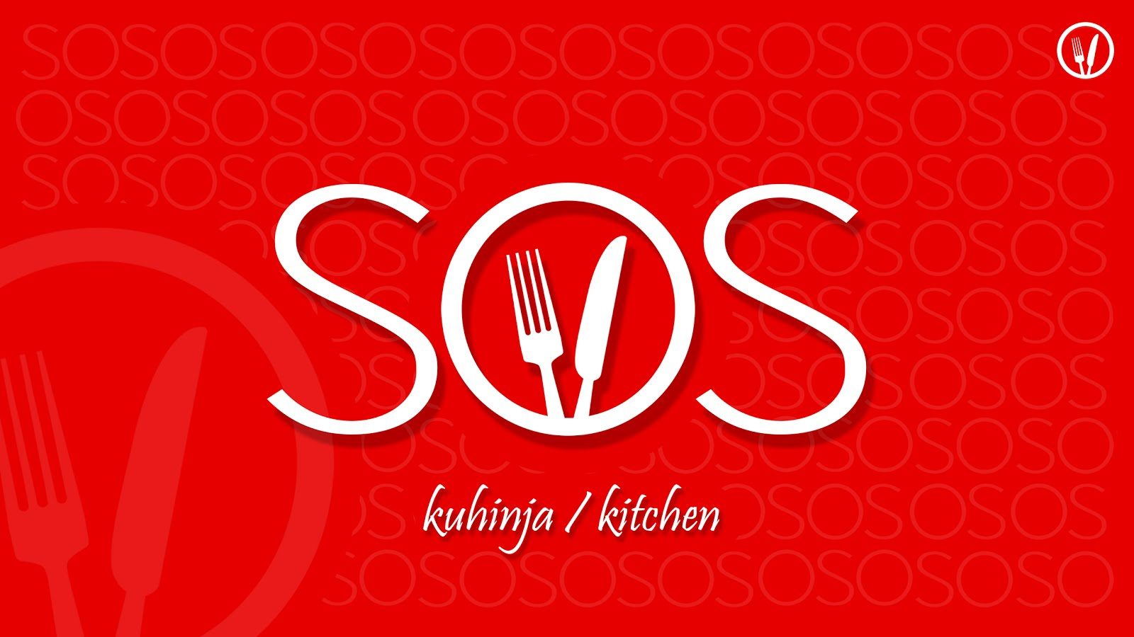 SOS Kuhinja/Kitchen