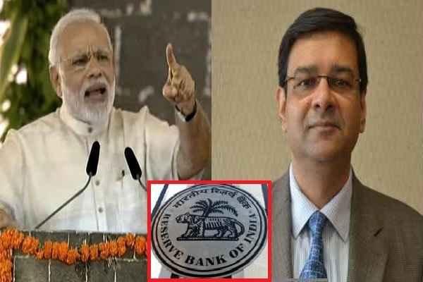 पढ़ें: संसदीय समिति को नोटबंदी के फैसले पर RBI ने क्या दिया जवाब, आखिर किसने लिया था ये फैसला?