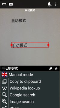 http://dfb27.net/2016/04/instant-translator-camera-ocr-apk-v138.html
