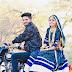 Geeta Rabari With Her Husband Photos