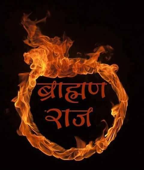 Brahman Pandit Attitude Status For Whasapp In Hindi Bharatstatus