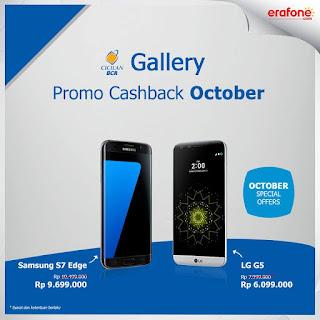 Promo BCA Gallery Samsung di Erafone