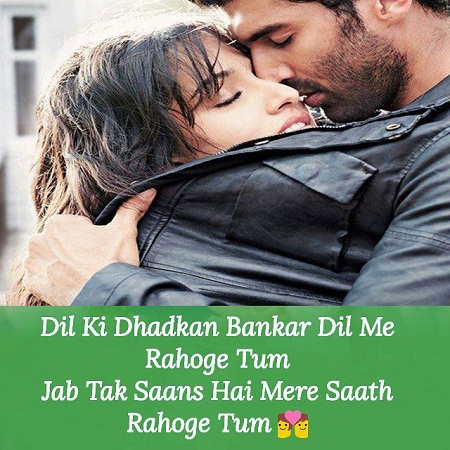 English Love Shayari for Girlfriend, Boyfriend